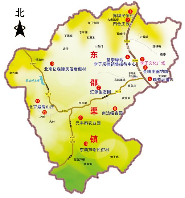 密云东邵渠旅游地图|旅游规划|北京美丽红妆文化传播图片