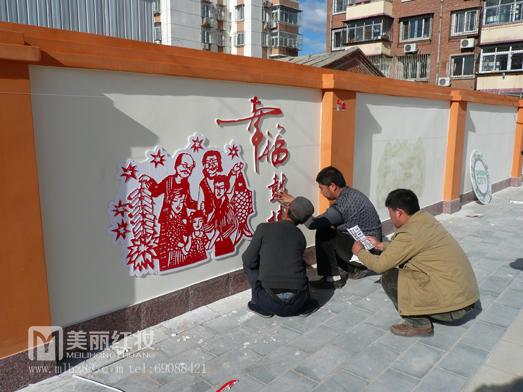 宾阳北里锅楼房文化墙墙体美化工程